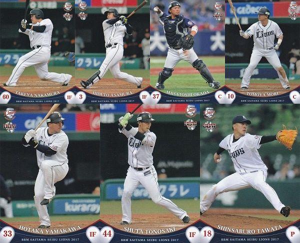 L_060_nakamura_touin_fuji_1
