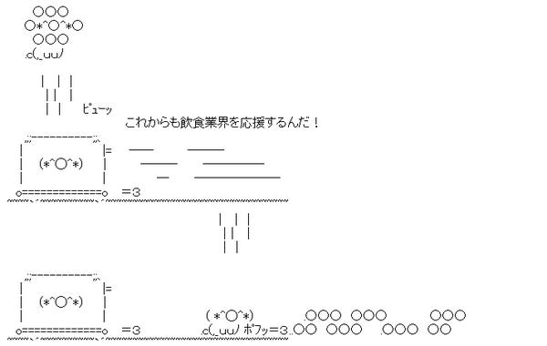 AAの画像化(374)