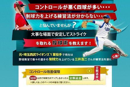 L_029_mitsui_2