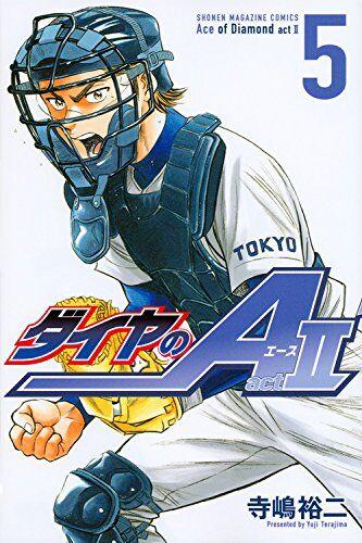 book_daiyanoa2_5