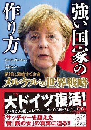 book_merukeru_1