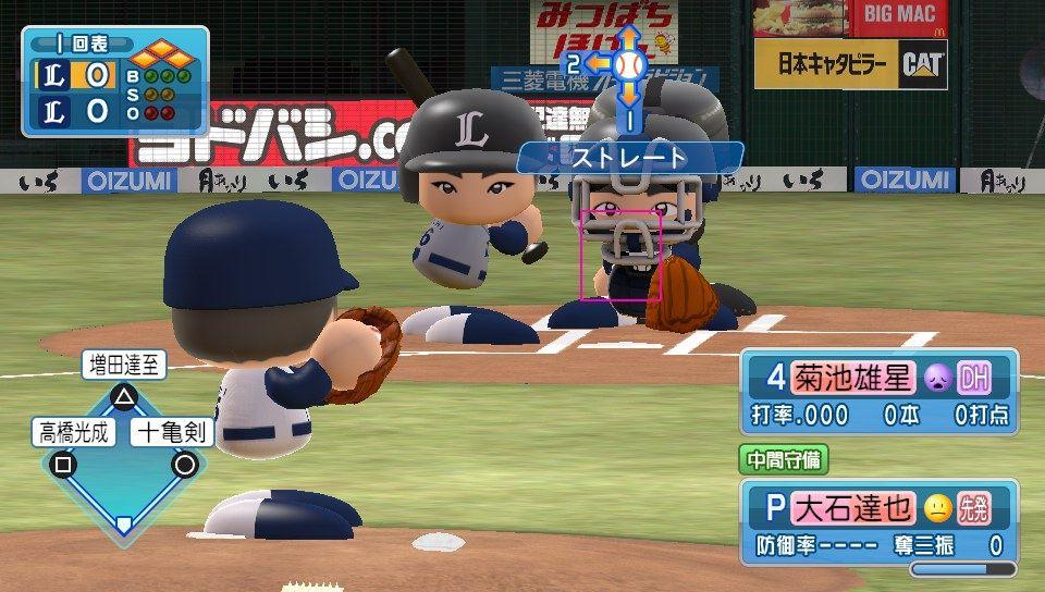大石達也 (野球)の画像 p1_23