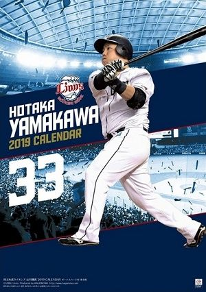 L_033_yamakawa_60
