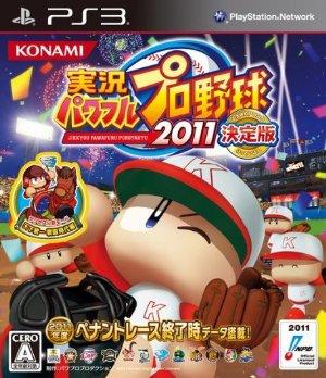 game_pawapuro2011_2