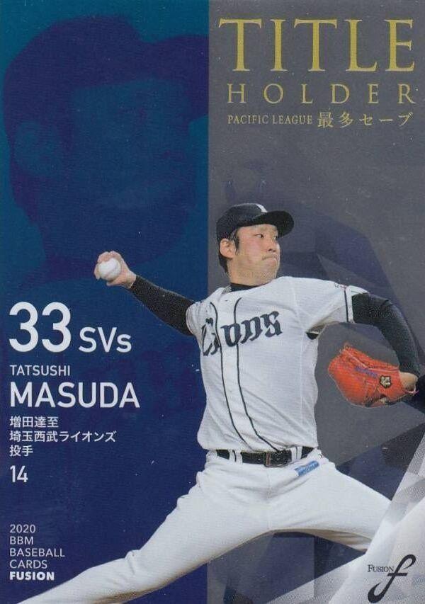 L_014_masuda_42