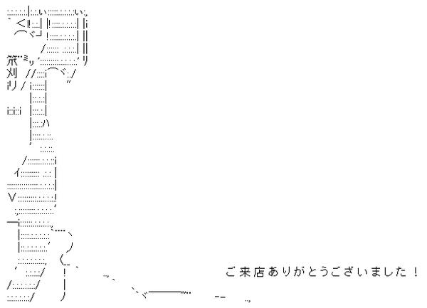 AAの画像化(345)