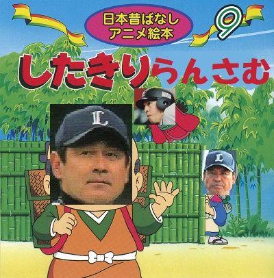 shitakirisuzume_ransom