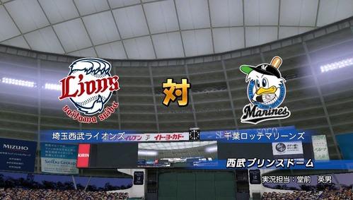 【コメント実況】2017年4月28日(金) 西武対ロッテ 第4回戦