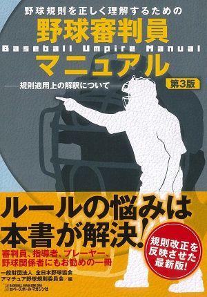 book_shinpan_1