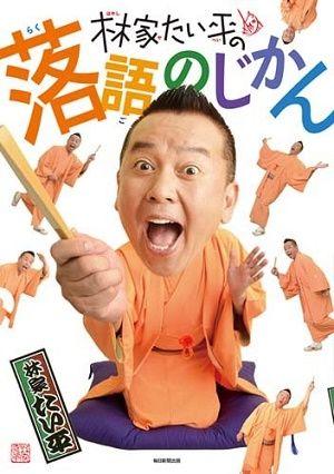 book_taihei_1