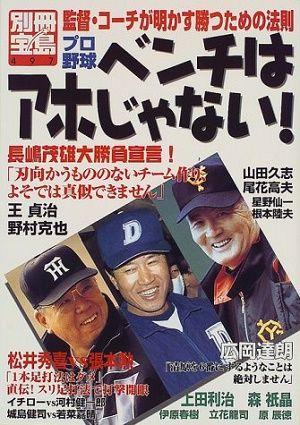 book_kouchi_1