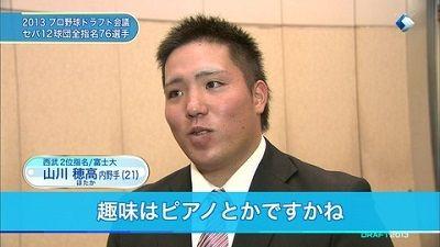 L_033_yamakawa_1