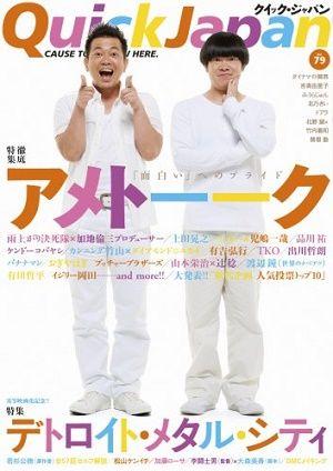 book_ametoku_1