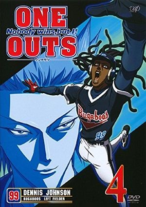 DVD_oneouts_4