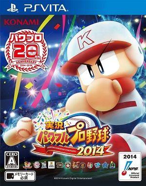 game_pawapuro2014_2