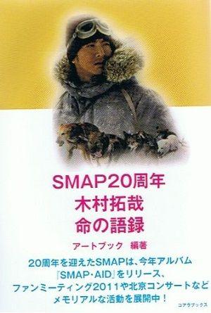book_kimutaku_2