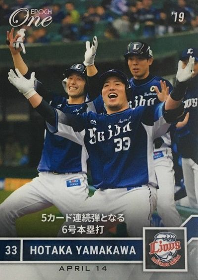 L_033_yamakawa_62