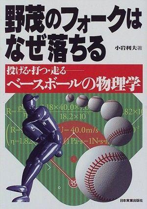 book_foku_1