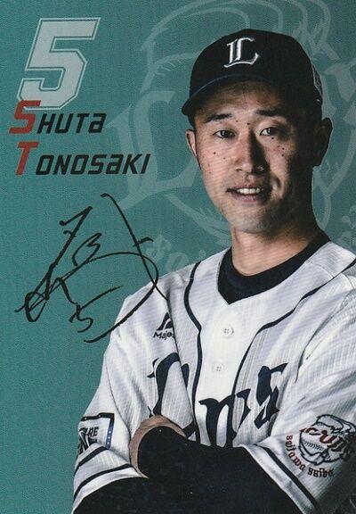 L_005_tonosaki_999