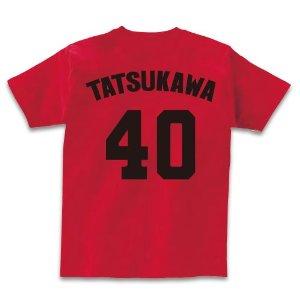C_040_tatsukawa_2