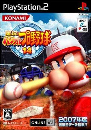 game_pawapuro14_1