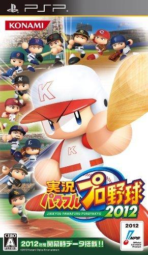 game_pawapuro2012_1