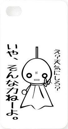 item_teterubouzu_1