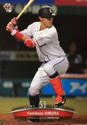 【悲報】木村文紀さん、小林を抜き打率12球団最下位に