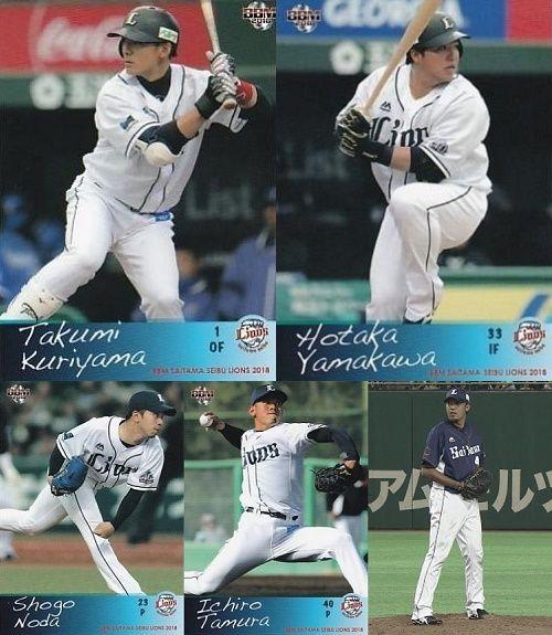 L_001_kuriyama_L_033_L_023_L_040_L_044_1