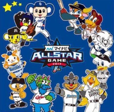 item_allstar2017_1