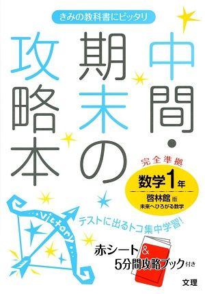 book_kimatu_1