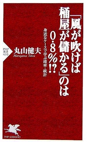 book_kotowaza_1