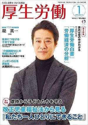 book_tsutsumi_2