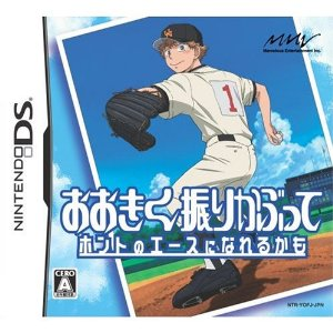 game_ookiku_1