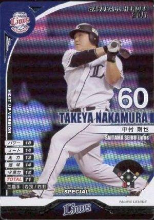 L_060_nakamura_19