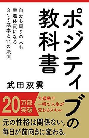book_poji_1