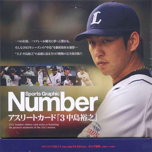 L_003_nakajima_103