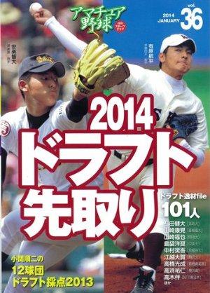book_dorafuto2014_1