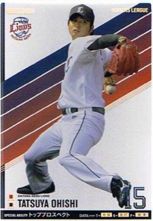 大石達也 (野球)の画像 p1_31