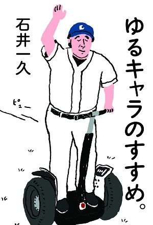 L_016_ishii_16