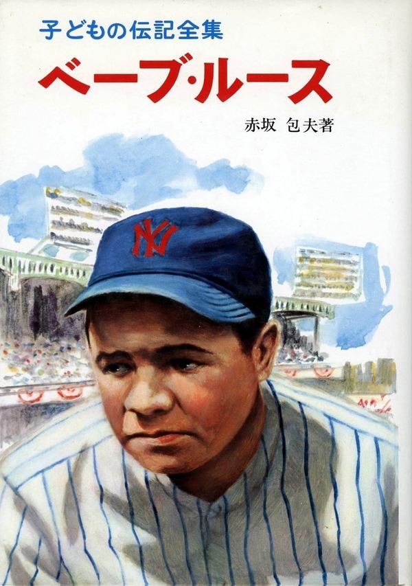 book_beiburusu_1