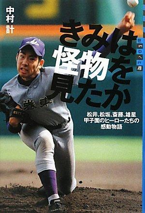 book_kikuchi_1