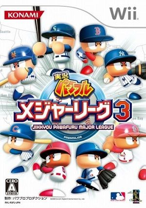 game_pawameja3_1