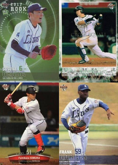 【管理人記事】源田、タイムリー3ベースでリーグ最多三塁打!浅村、タイムリーでリーグ最多安打!木村文、マルチ安打!ガルセス、中継ぎで今季初登板も・・・。