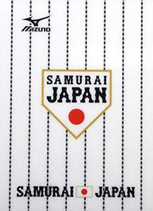 item_samuraijapan_7
