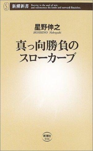 book_surokabu_1