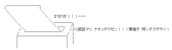 AAの画像化(106)