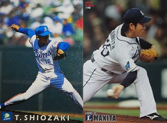 L_016_shiozaki_L_035_1
