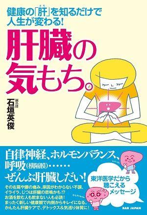 book_kanzou_2