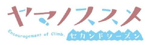 item_yamanosusume_1